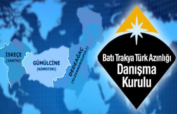 Batı Trakya Türk Azınlığı'ndan Yardım Kampanyası